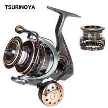 TSURINOYA Spinning Fishing Reel Jaguar 4000 5000 Double Spools Saltwater Durable Shore Jig Wheel 7Kg Drag Light Jigging Reel