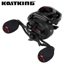 KastKing Spartacus II Ultra Smooth Baitcasting Reel 8KG Max Drag 7+1 Ball Bearings 7.2:1 High Speed Gear Ratio Fishing Coil