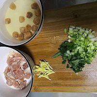 生滚粥—干贝鸡肉抱蛋的做法图解3