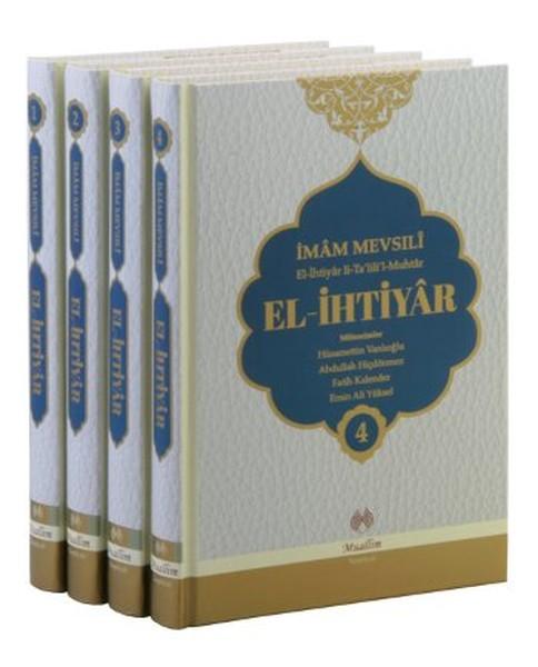 Hand-translation of An Old Man-4 Book Suit Abdullah bn Mahmud Mevsili Muallim Neşriyat Publishing House General Sequence (TURKISH)