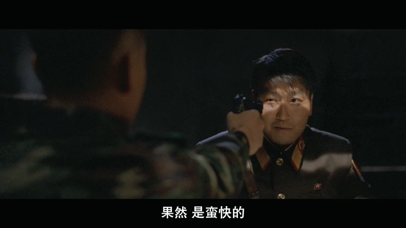 2000韩国战争《共同警备区》BD720P&BD1080P.韩语中字截图;jsessionid=75-Mf6G0B7aXJctUxWoc85hAY7HwQ4DlFp93jIdM