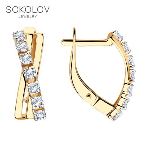 Drop Earrings With Stones With Stones With Stones With Stones With Stones With Stones With Stones With Stones SOKOLOV Gold With Cubic Zirconia Fashion Jewelry 585 Women's Male