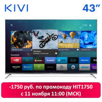 "TV KIVI 43 ""43UP50GR UHD 4K Smart TV Android HDR"