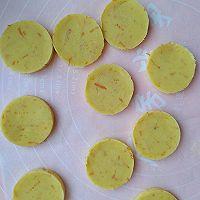 橙子曲奇饼干的做法图解7