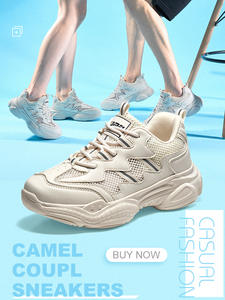 CAMEL Men Sneakers Shoes Walking Women Platform Casual Fashion Outdoor Breathable Stability