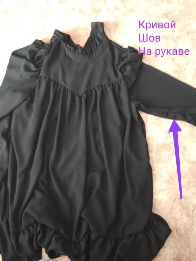 Hot 2019 autumn new fashion women's temperament commuter puff sleeve small high collar natural A word knee Chiffon dress reviews №1 201