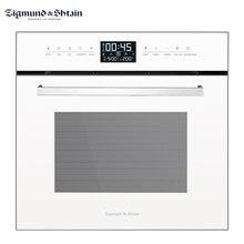 Электрический духовой шкаф Zigmund& Shtain EN 117.921 W
