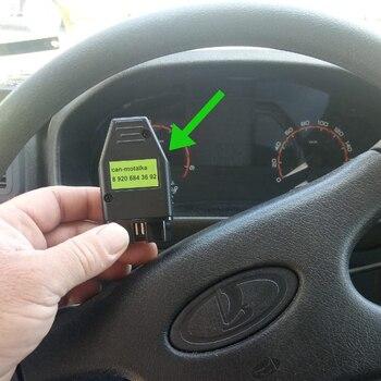 Winding speedometer Niva 2020