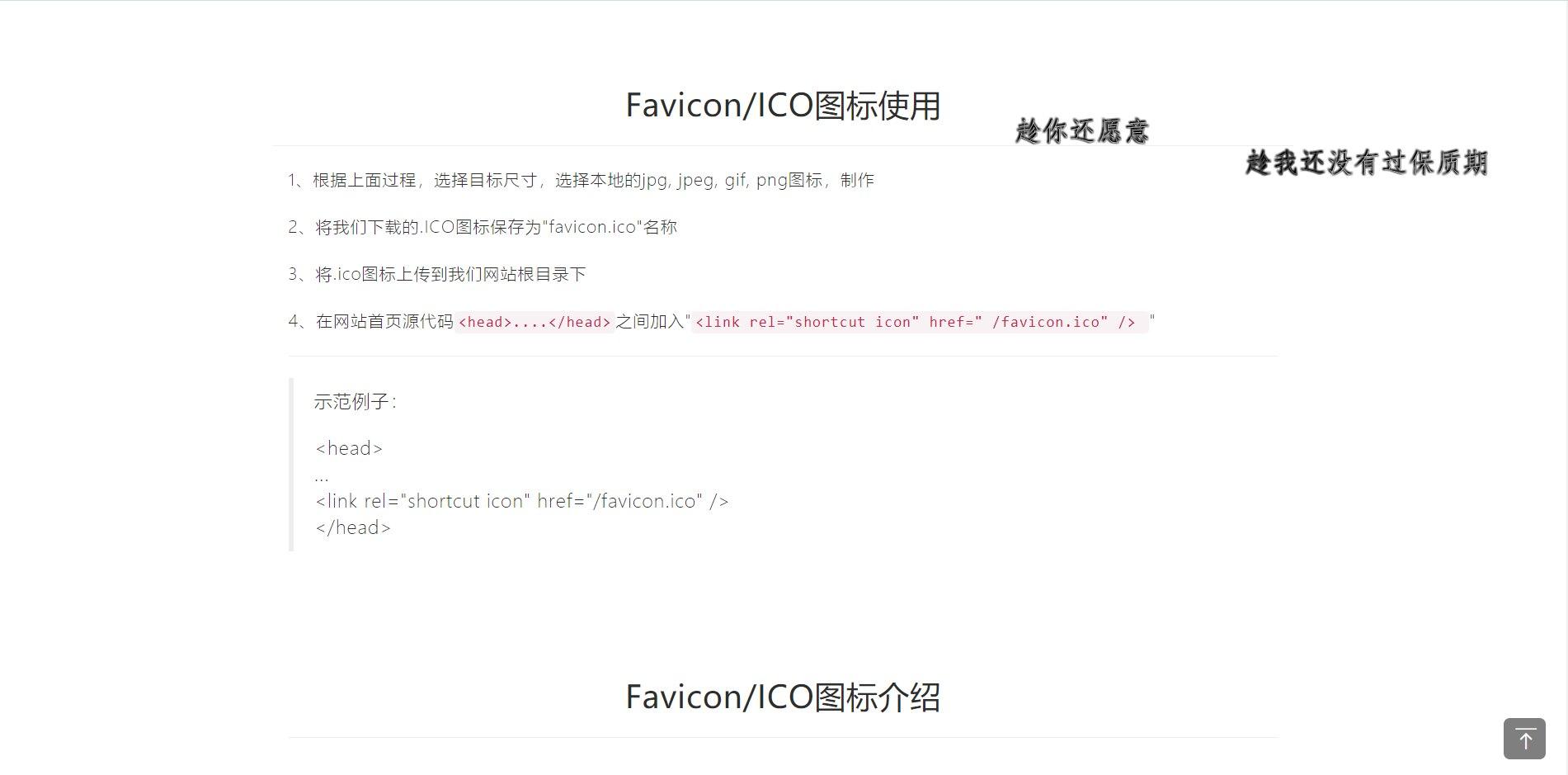 PHP/HTML精品单页ico图标制作源码-52资源网