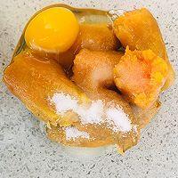 低脂低糖粗纤维 烤箱美食红薯曲奇的做法图解2