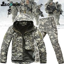 Soqoool тактическая флисовая камуфляжная куртка набор армейская