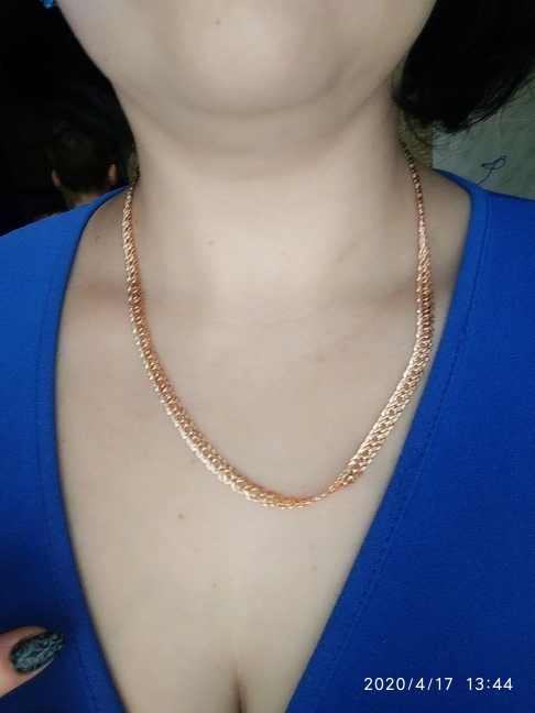 Chaine doré pour homme ou femme. 2 longueurs au choix Plaqué Or rose 585