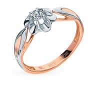 """Gold ring """"diamanten von Yakutia"""" sonnenlicht probe 585"""