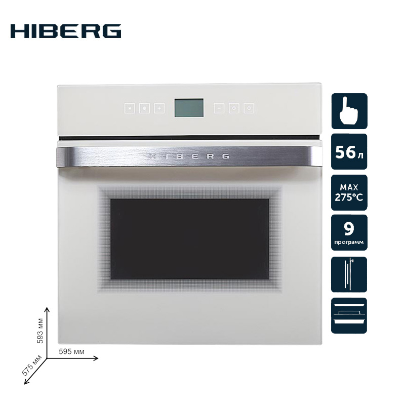 Электрический духовой шкаф с конвекцией HIBERG VM 6495W, стекло (сенсорный дисплей, 9 функций, 56л, гриль, телескопы