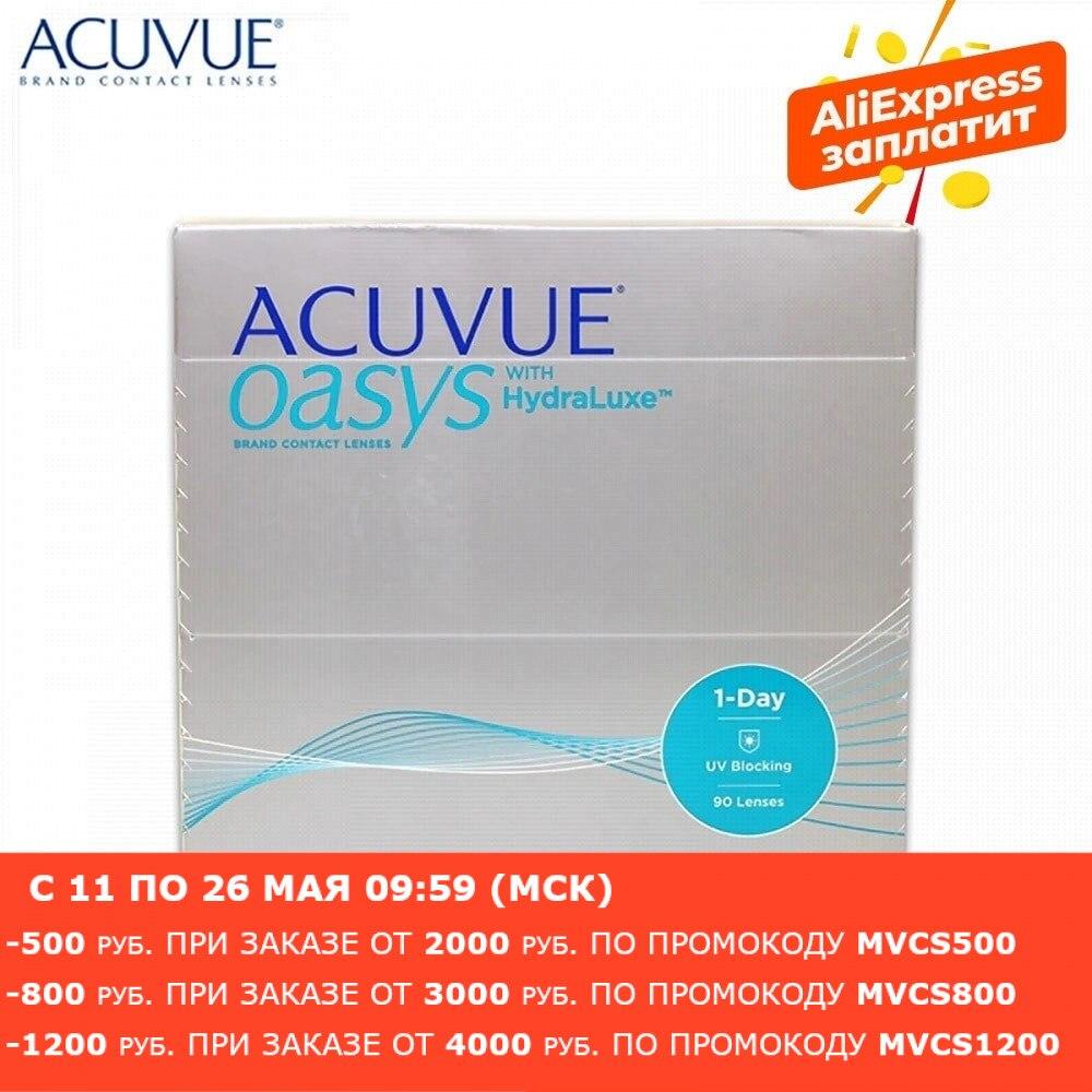 Контактные линзы Acuvue® Oasys 1-Day HydraLuxe® (90 шт) R: 8.5