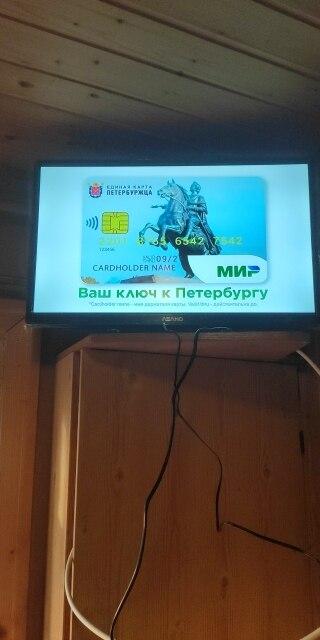 "Телевизор 24"" ASANO 24LH7010T HD SmartTV"
