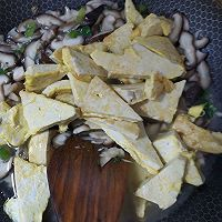 香菇豆腐素汤的做法图解6
