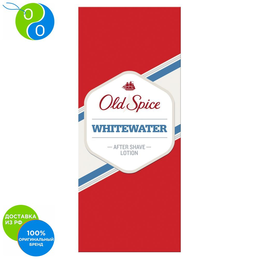 Aftershave Old Spice flavor Classic Whitewater 100 ml,how to give the body a pleasant fragrance, aftershave, perfumes for men, After Shave, manhood, old spice, aftershave old spice, old spice whitewater, whitewater все цены