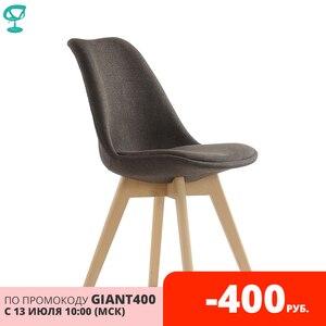 95736 Barneo N-22 silla de cocina, silla marrón oscura de tela para sala de estar, mesa, silla de comedor, muebles para cocina