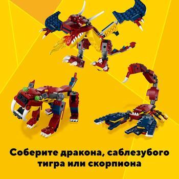 Конструктор LEGO Creator Огненный дракон 5
