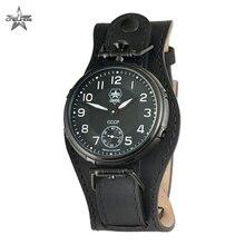 Наручные механические часы Спецназ Смерш С9454327-3603
