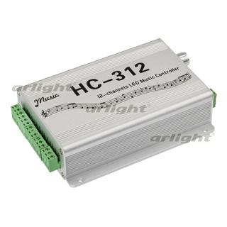 021168 Audio Controller Cs-hc312-spi (5-24V, 12ch) Arlight Box 1-piece