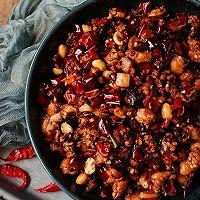#百变鲜锋料理#越吃越上瘾的重庆辣子鸡的做法图解3