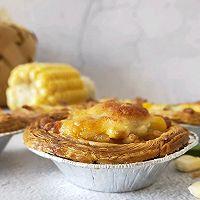 """蛋挞焗饭#美食说出""""新年好""""#的做法图解9"""