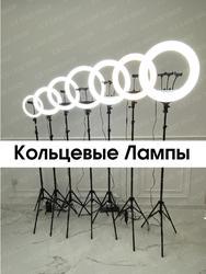 مصباح حلقة ، مصباح LED ، مصباح مصمم على شكل حلقة ، مصباح LED ، حلقة LED ، مصباح ماكياج [مستودع في روسيا] شحن مجاني