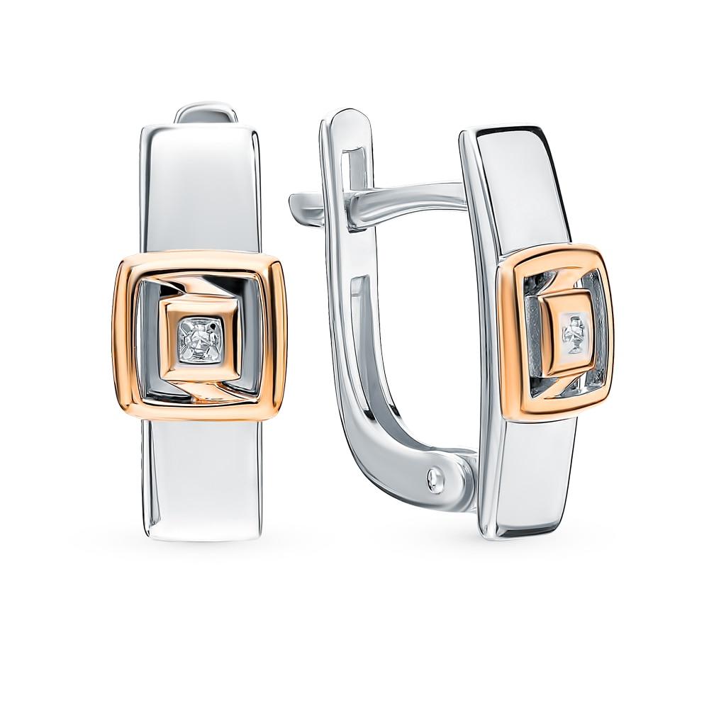 Silver Earrings With Diamonds Sunlight Sample 925