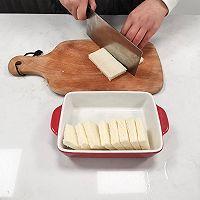 蒜香面包虾的做法图解5