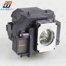 תואם מנורת מקרן מודול ELPL58 V13H010L58 עבור Epson EB X10 EB X7 EB X72 EB X8 EB X8e EB X9 EB X92 EH DM3 EH TW450