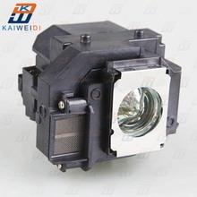 Kompatibel Projektor Lampe Modul ELPL58 V13H010L58 für Epson EB X10 EB X7 EB X72 EB X8 EB X8e EB X9 EB X92 EH DM3 EH TW450