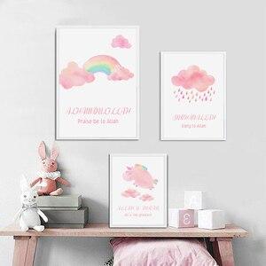 Image 4 - Allah Islamitische Wall Art Roze Rainbow Nursery Decor Meisjes Stijl Canvas Schilderij Posters Prints Foto Gift Interieur Home Decor