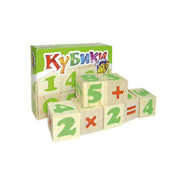 Wooden Cubes Volume