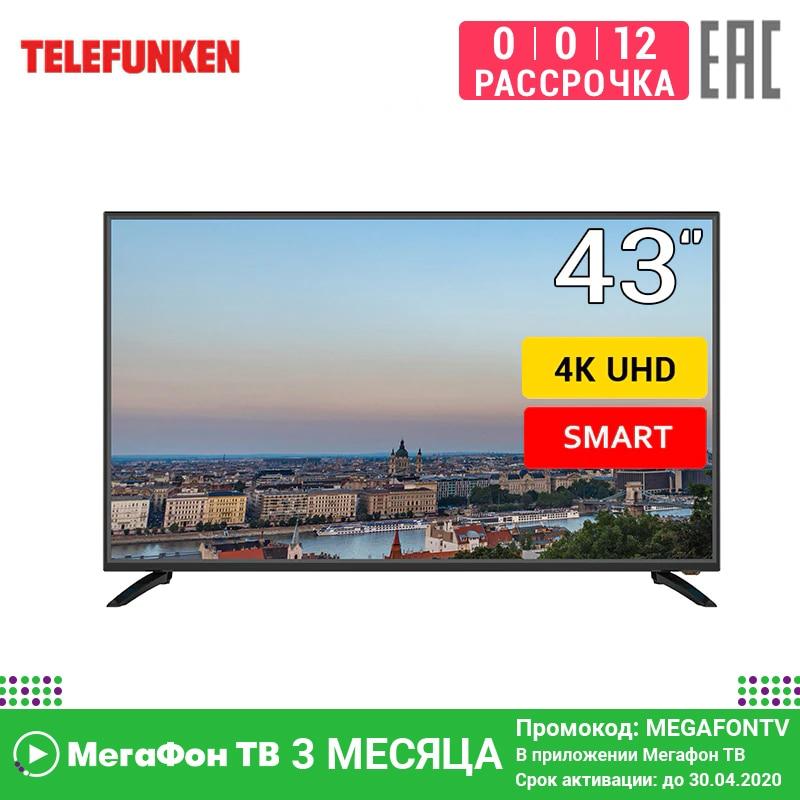15833.4руб. 34% СКИДКА|Телевизор 43