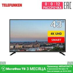 Tv 43 Telefunken TF-LED43S22T2SU Uhd Smart Tv 4049 Inchtv Dvb Dvb-t Dvb-t2 Digitale