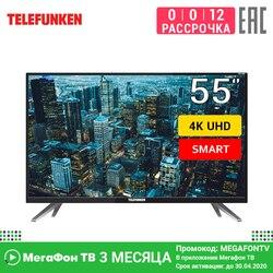 Tv 55 Telefunken TF-LED55S16T2SU Uhd Smart Tv 5055 Inchtv Dvb Dvb-t Dvb-t2 Digitale