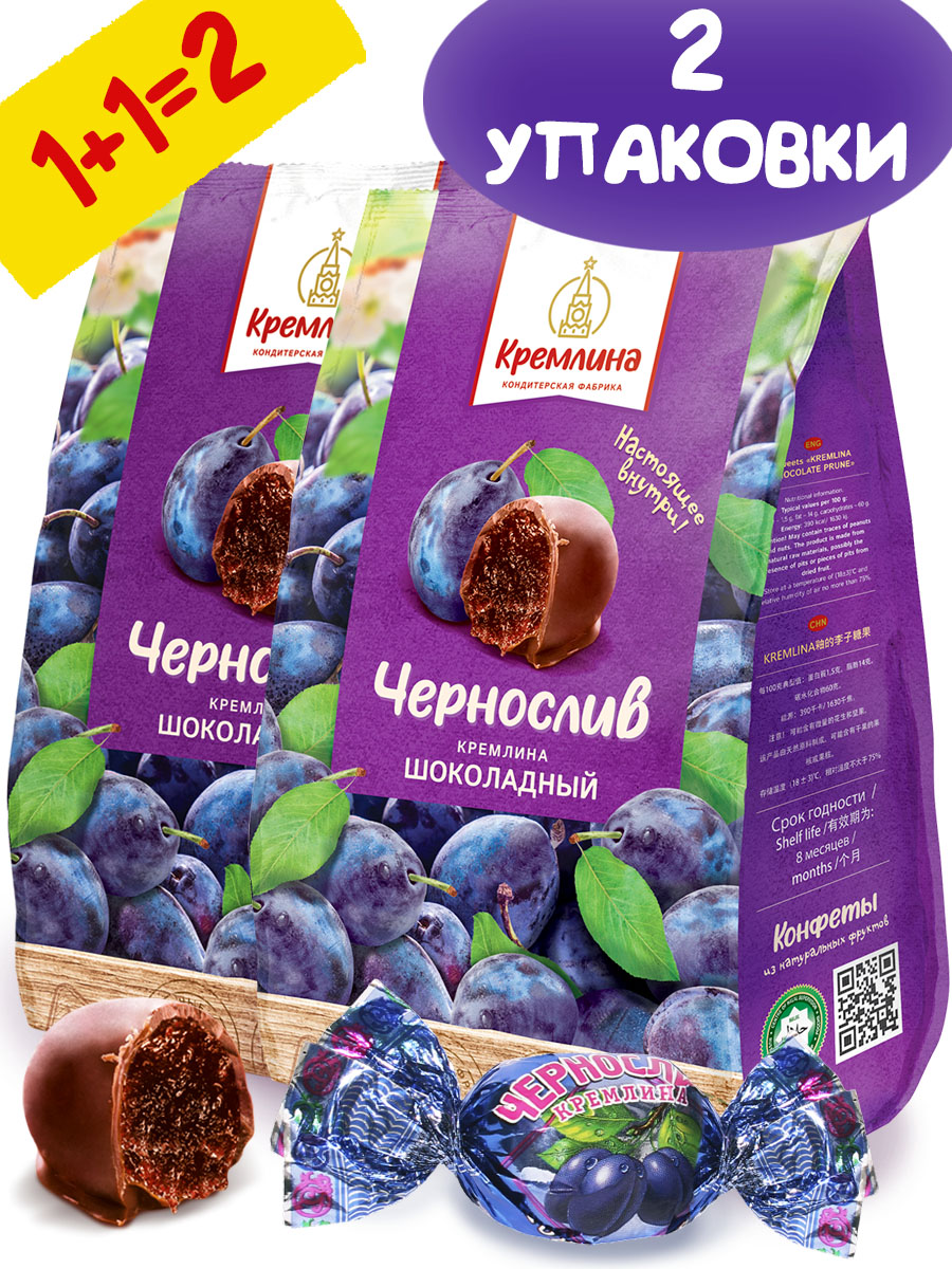 Конфеты шоколадные КРЕМЛИНА Чернослив шоколадный, 2х190г - вкусняшки и сладости, товары из России