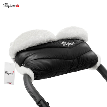 Coupling for hands on stroller Esspero Cosy White