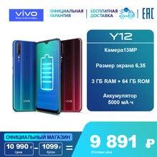 Смартфон Vivo Y12 Бесплатная доставка из РФ 3GB   64GB   6.35