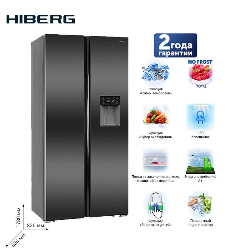 Холодильник Side-by-Side HIBERG RFS-484DX NFXd объём 476 л, Total No Frost, 2-х -дверный, В=178 см, Ш= 83,6 см, фасад темная нержавеющая сталь цвет