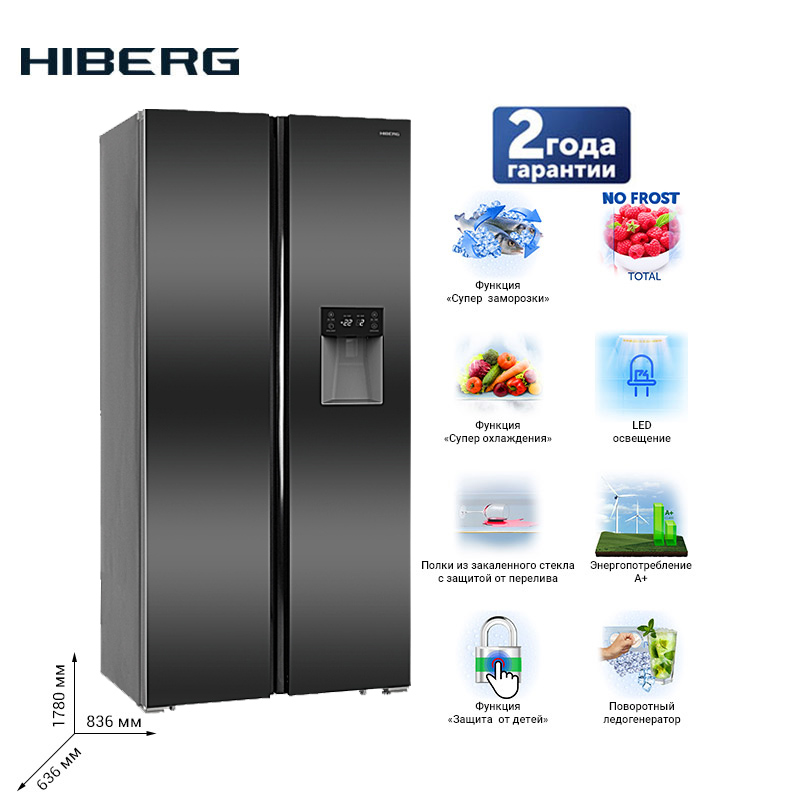 Refrigerator Side-by-Side  HIBERG RFS-484DX NFXd Large Capacity Electric Refrigerator Power-saving Fridge For Home Major Home
