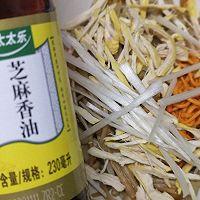 #太太乐鲜鸡汁芝麻香油#鸡丝拌双菇的做法图解7