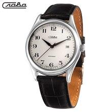 Наручные механические часы Слава Премьер 1490911/300-8215 мужские