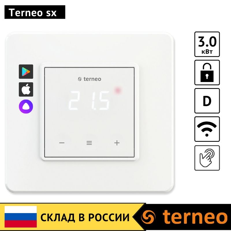 Terneo Sx - Touch Screen Electronic Thermostat For Floor Heating With Wi-Fi And A Floor Sensor For Thermoregulator (3 KW)