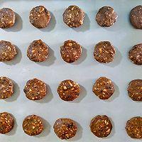 一口酥脆——红糖果仁饼干的做法图解11