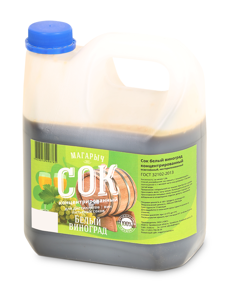 Juice Concentrated Grape Natural 3,5 Kg. Drinking Juice брага Cider Wine ChaCha Cognac Champagne Brew