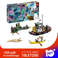 Lego Hidden Side 70419 Old fishing ship Toys & Hobbies Building & Construction Toys Blocks LEGO