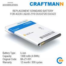 Аккумулятор 1300 мАч для acer liquid z110 duo/z120 duo/z2 (ba